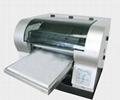 皮革印錢包印刷機 4