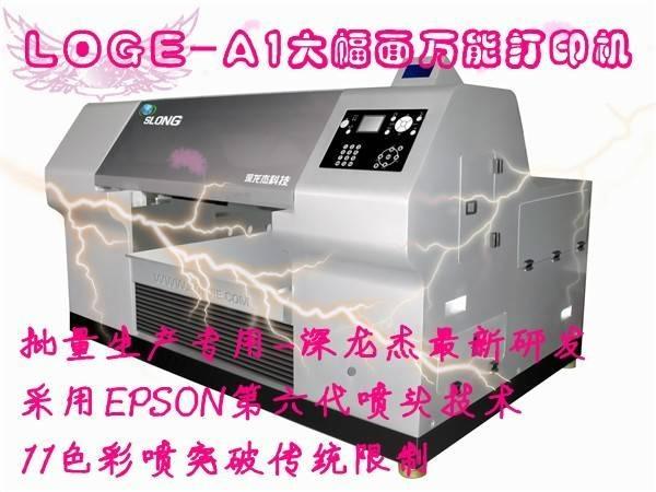 皮革印錢包印刷機 5