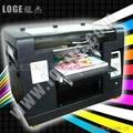 玻璃數碼彩印機 2