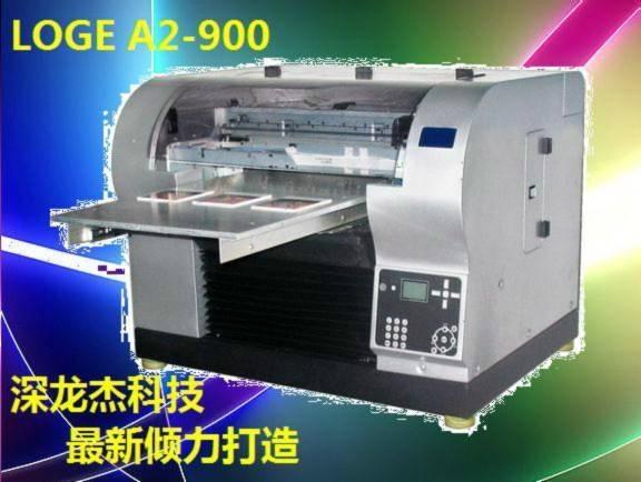 玻璃數碼彩印機 4