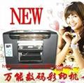 愛普生  打印機 2