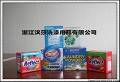 浙江汉莎洗涤用品有限公司