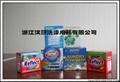 供应洗衣粉 1