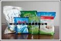 供应洗衣粉 3