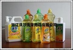 柠檬洗洁精