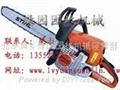 北京供應斯蒂爾綠籬修剪機 2