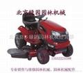 北京供應斯蒂爾綠籬修剪機 4