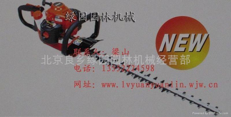 共立綠籬機北京供應 1