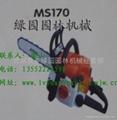 供应共立喷雾喷粉机 4