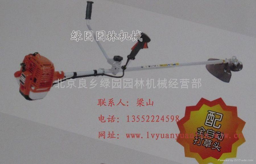 北京共立割灌机SRM-350ES 1