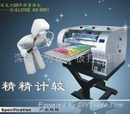 玻璃彩印机