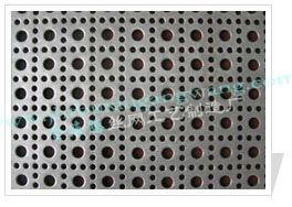 供应优质不锈钢冲孔网 1