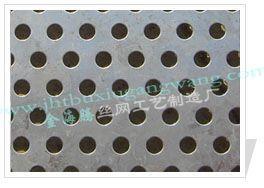 供应优质不锈钢冲孔网 2