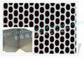 供应优质不锈钢冲孔网 3