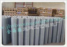 供应优质不锈钢电焊网 1
