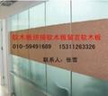 北京留言軟木板 2