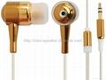 In-ear earphones - earphones gold colors