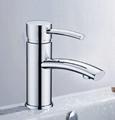 basin faucet 3