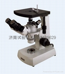 金相顯微鏡