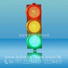 LED Traffic Lignt
