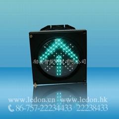 200mm一單元LED箭頭組合型交通燈