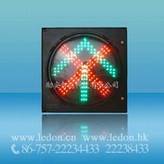 200mm一單元LED車道指示組合型交通燈