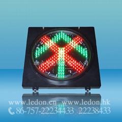 200mm兩單元LED車道指示組合型交通燈