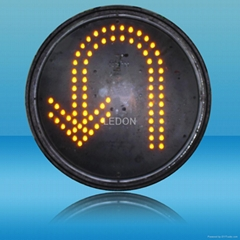 300mm一單元組合型LED掉頭交通燈