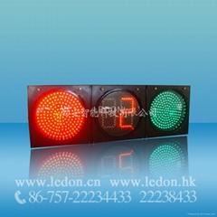 300mm三單元滿屏倒計時LED組合型交通燈