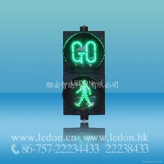 300mm兩單元倒計時靜態人行+GO/WAIT LED交通燈