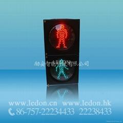 200mm 2-Unit Static Pedestrian Assemblage LED Traffic Light