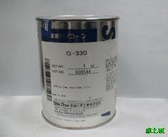 信越G-30M硅油