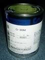 信越G-30M硅油 2