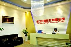 东莞市诺可光电科技有限公司