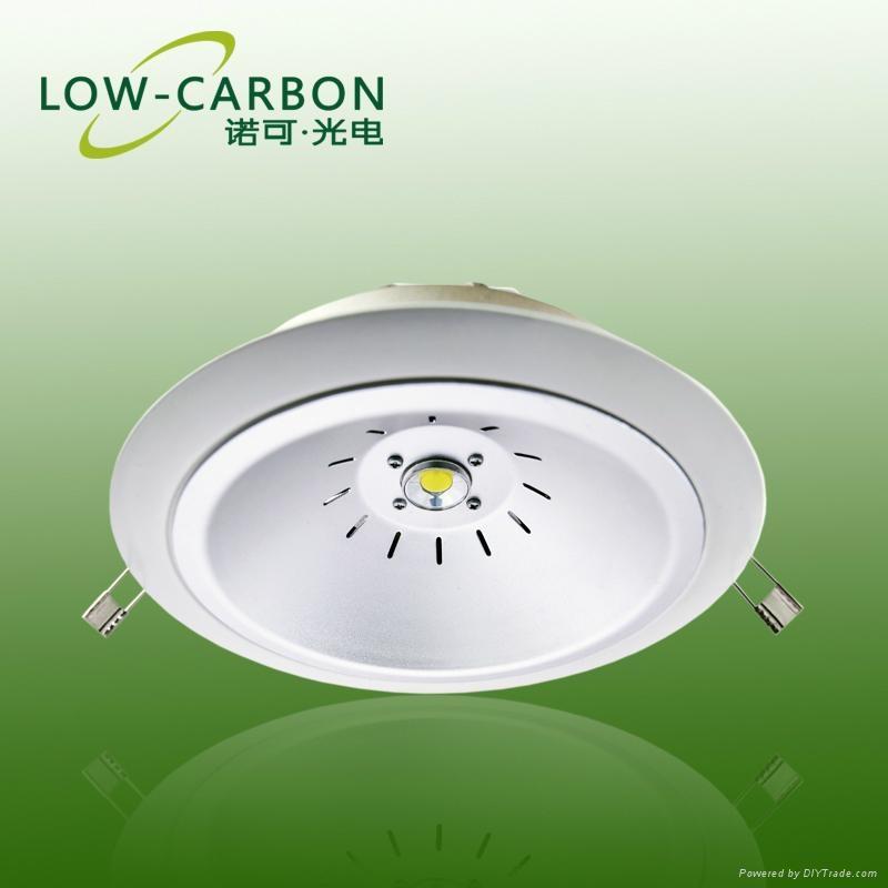 LED 筒灯 10W 4寸  4