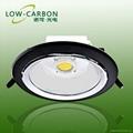 LED 筒灯 20W 5寸