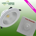 LED 筒灯 15W 6寸