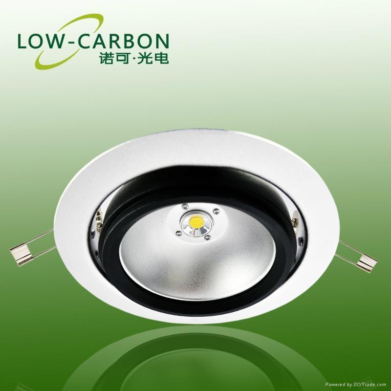 LED 筒灯 20W 8寸 3