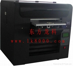 小型数码印刷机