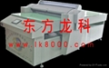 爱普生LK9880C   打印