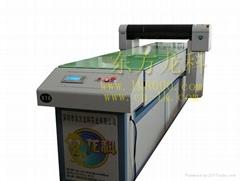 龙科TYF004万能打印机