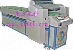 爱普生  打印机