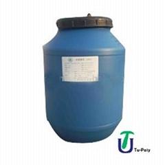 Imidazoline series of amphoteric surfactants
