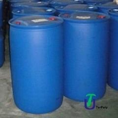 Multifunctional Cationic Surfactant (FC-12)