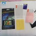 平板電腦保護膜 4