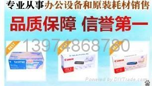 HP墨盒免费送货 1