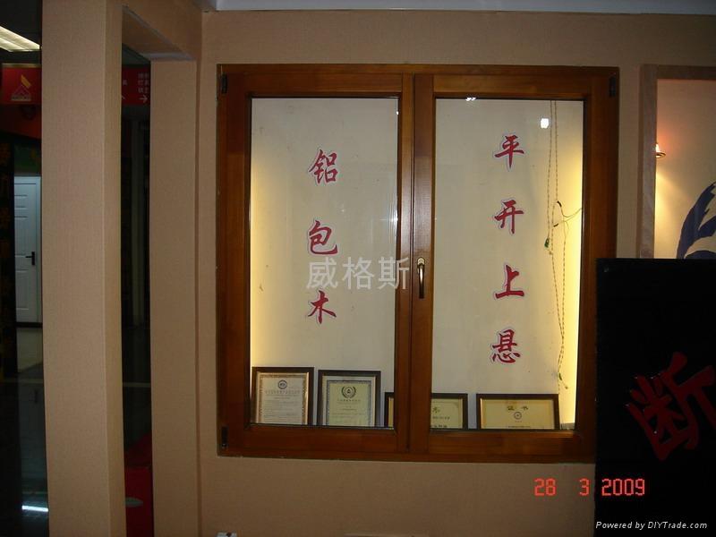 铝包木门窗 4