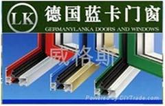 北京蓝卡断桥铝门窗