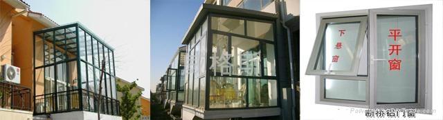 北京蓝卡断桥铝门窗 3