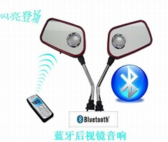 Bluetooth Motorcycle Mirrors